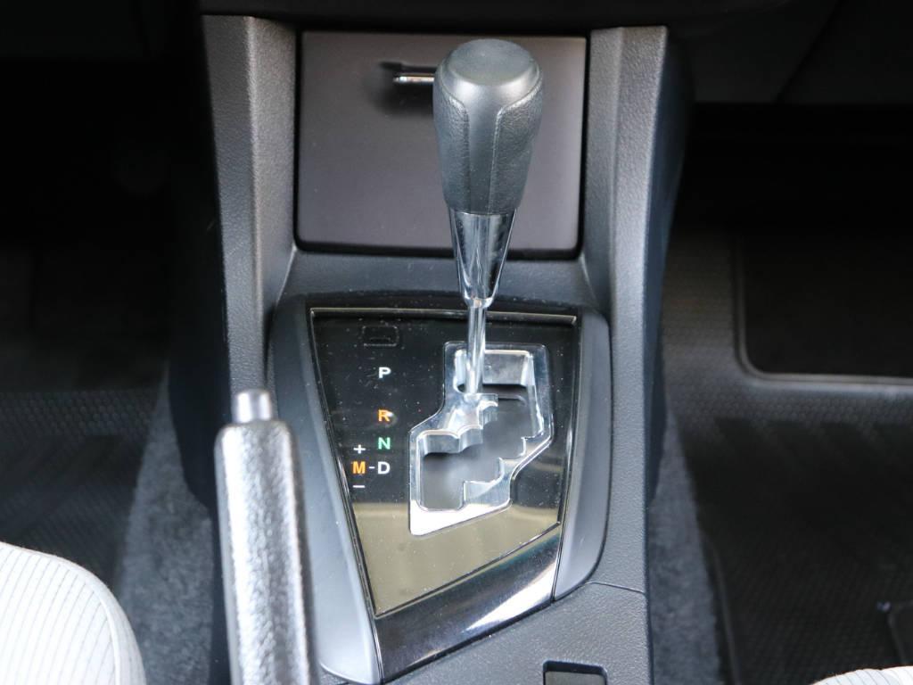 Toyota Corolla GLI 1.8 2017